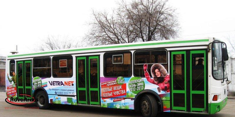 Реклама на транспорте в Волгограде