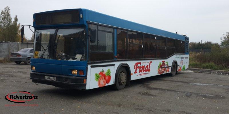 Реклама на междугородних автобусах