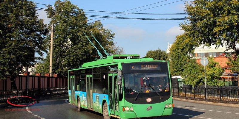 Реклама на троллейбусах и трамваях